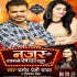 Download Nazar Ke Samne Khada Raha Dj Remix