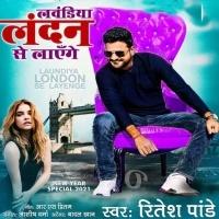 Laundiya London Se Layenge Raat Bhar DJ Bajayenge Laundiya London Se Layenge