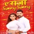 Play A Raja Sorry Sorry Raat Tani Hokhedi Na Auri