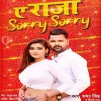 A Raja Sorry Sorry Raat Tani Hokhedi Na Auri A Raja Sorry Sorry