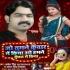 Play Maza Tumne Kunwar Me Liya Maza Hamne Kunwar Me Liya