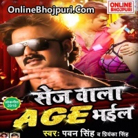 Download Sej Wala Age Bhail