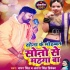 Download Toharo Mohabbat A Sona Sono Se Bhi Mahanga Ba