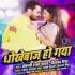 Download Mai Bhi Dhokhebaj Ho Gaya Dj Remix