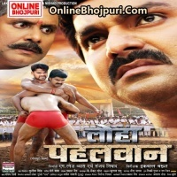 Download Loha Pahalwan