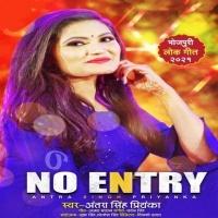 10 Baje Ke Baad No Entry Hai Andar Se Bahar Na Jana Hai No Entry