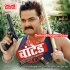 Play Jagiye Ke Karile Bihan A Jaan - Pawan Singh DJ Remix Mp3 Song