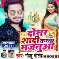 Download Dosar Shadi Karata Majanu