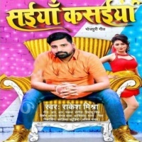 Download Saiyan Kasaiya