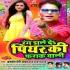 Play Dalawale Rang Piyarki Faraak Wali