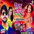 Download Gore Gore Galiya Til Kariya Karata Ghaw Dil Ke Bhitariya