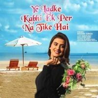 Ye Ladke Kabhi Ek Par Na Tike Hai Ye Ladke Kabhi Ek Par Na Tike Hai