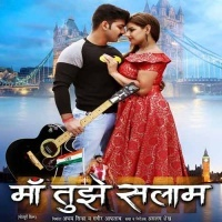 Download Maa Tujhe Salaam