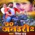 Download Tohar Salgirah Manata Hamar Ahija Pani Chadhata