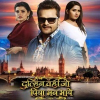 Download Dulhin Wahi Jo Piya Man Bhaye