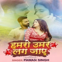 Download Hamaro Umar Lag Jaye