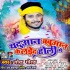 Download Holi Me Gold Chhap Pade Da Dj Remix