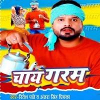 Download Chay Garam