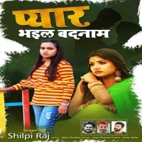 Download Pyar Bhail Badnam
