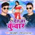 Play Deh Ba Kunwar A Jan DJ Remix Mp3 Song