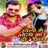 Play Loverwa Love Jadi Na Chakhi Holi Me Goli Maar Di A Sakhi