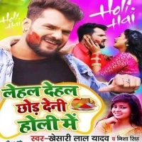 Download Lehal Dehal Chhod Deni Holi Me
