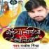 Play Hamaro Sharabi Saiyan Sadiye Se Khelela