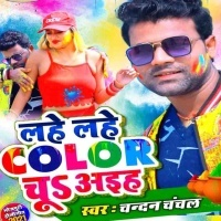 Download Lahe Lahe Color Chuaiha