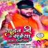 Play Yadav Ji Ko Saiyan Bana Lijiye Ehi Holiya Me