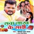 Play Sawa Laakh Ke Saari Me Pichkari Jan Sataiha Ho