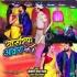 Play Khesariya Aawara Nahi Hai