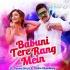 Play Babuni Tere Rang Me Main Bhola Bhala Lalla Chhapan Inch Dabbang Ho Gaya