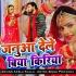 Play Kaise Rangwa Dali Priya Maliya Dele Biya Kiriya