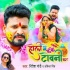 Download Bhuaji Kawno Tohar Chiz Kabo Towani Ka