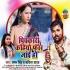 Download Jahiya Se Chadal Ba Fagun Mahina