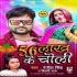 Play Aise Bolelu Boli Dalenge Hum Rangwa