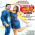 Download Kallu Ko Pallu Se Banoghi Kahiya