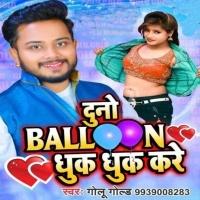 Duno Balloon Dhuk Dhuk Kare Duno Balloon Dhuk Dhuk Kare