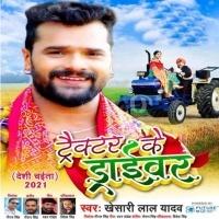 Download Bhatar Mora Tracktor Ke Driver