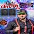 Download Kinale Rahani DJ Jawana Ke Patawela Okare Shadi Me Order Aail Ba
