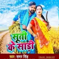 Download Suti Ke Saari