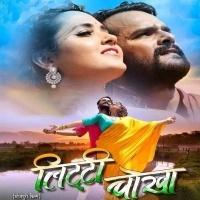 Download Litti Chokha