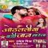 Play Othawa Ke Laliya Othlaliya Badi Jaan Marata