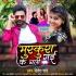 Download Wo Kaun Thi Bhauji Jo Muskura Ke Chali Gayi
