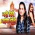 Play Nadiya Ke Biche Jaise Naiya Dole Osahi Mor Saiya Dole