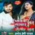 Play Aawta June Hamar Le Liha Khun Tohar Mehandi Lahawe Ke Kaam Aai