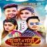 Download Tabe Hamre Niyan Marad Paile Badu