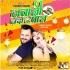 Play Jawani Tohar Zarda Ke Paan Bhail Chabaib Baki Thukab Na
