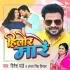 Download Karihaiya Ae Gori Hilor Mare DJ Remix