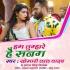Download Ham Tumhare Hai Sanam